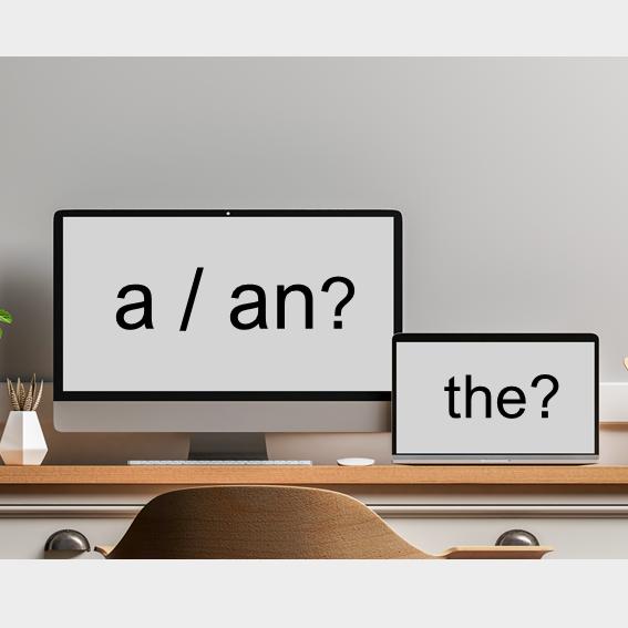 【オンラインセミナー】冠詞を極める!~品質アップのための冠詞思考法~
